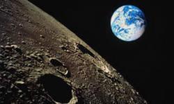 Светящаяся башня и другие тайны луны