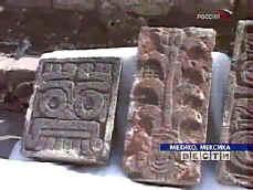 Мексика: 500-летние барельфы раскроют тайны ацтеков