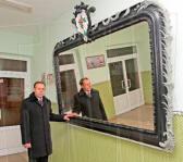Волшебные зеркала: Одно – омолаживает, другое – гипнотизирует