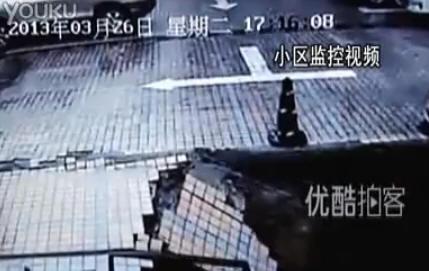 Очередной обвал земной поверхности в Китае засняли на видео