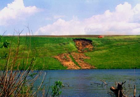 Таинственные воронки в Курской области