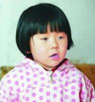 Китайская девочка запомнила наизусть 300 цифр числа «пи»