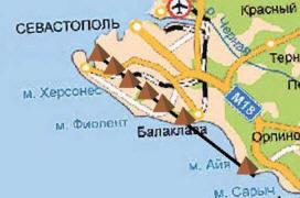 В Севастополе ищут доказательства прямой связи с космосом