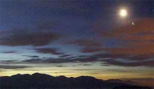 Загадки Долины смерти.  Секретные исследования  № 10 - 2004