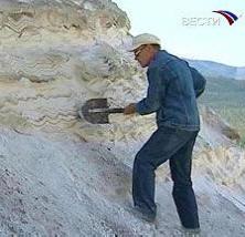 Загадка природы - на Колыме обнаружены тонны вулканического пепла