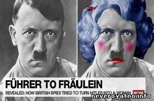 Секретное оружие Англичан