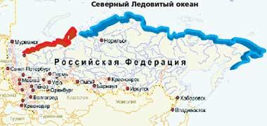 Великая российская стена