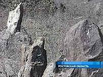 Есть ли инопланетяне в Ростовской области?