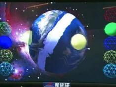 Осязаемое ТВ стирает грань между виртуальностью и жизнью