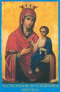 Икона из храма в Мочище исцеляет людей