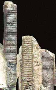 Откуда в камнях берутся пружинки