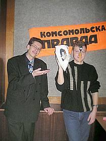 Гипнотизер Александр ЧУЛКОВ: Я могу любого сделать сверхчеловеком