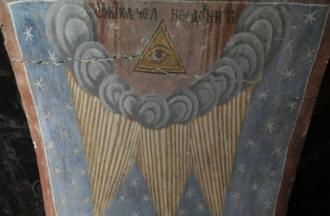 В румынской церкви найдены фрески с изображением Конца Света